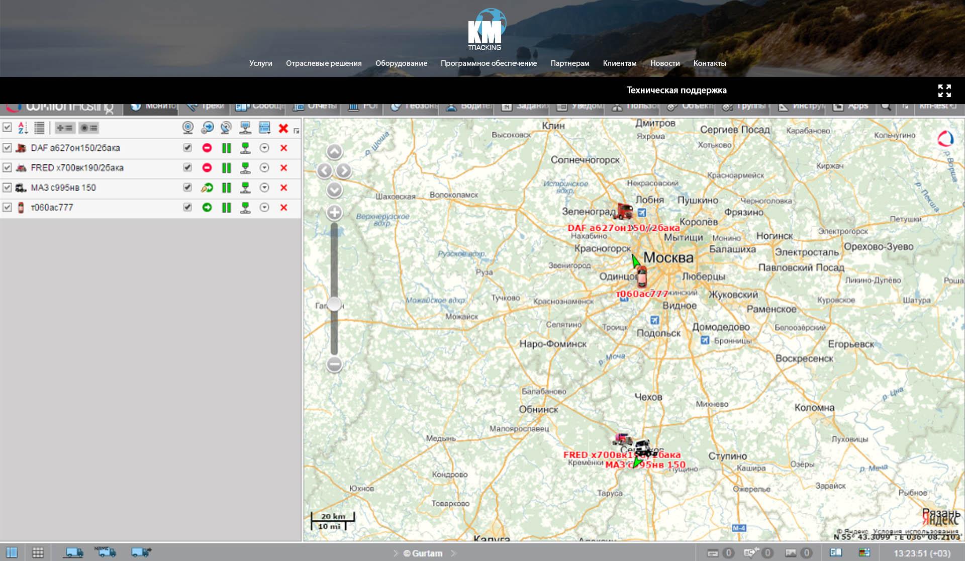 Макет сайта Мониторинг транспорта 7
