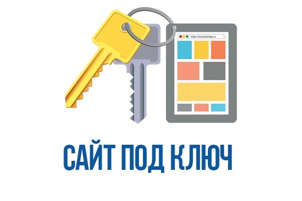 20385479 Сайт под ключ