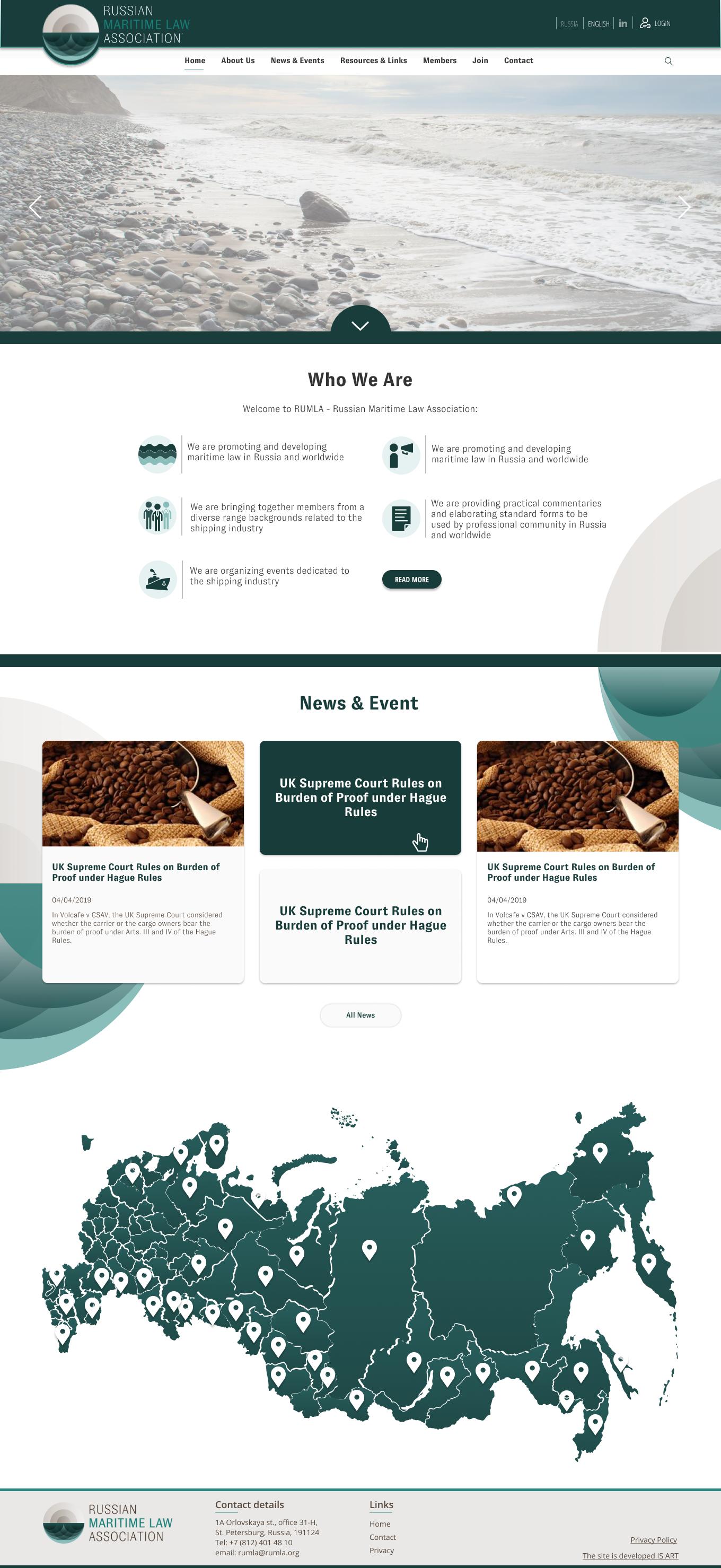 Макет сайта Сайт для морской ассоциации RUMLA 1