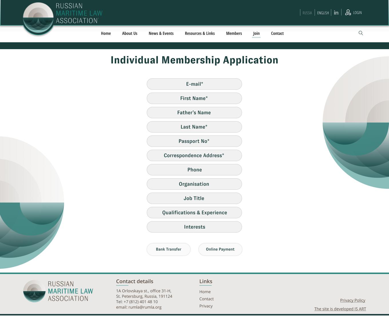 Макет сайта Сайт для морской ассоциации RUMLA 3