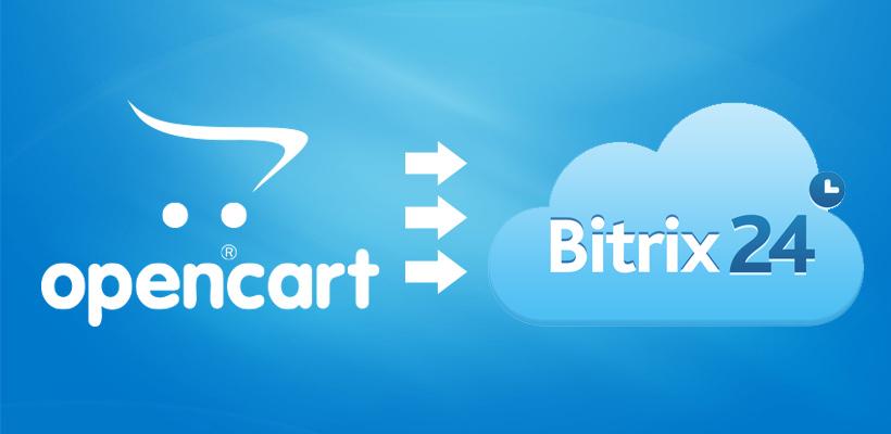 Создание сайта на Битрикс