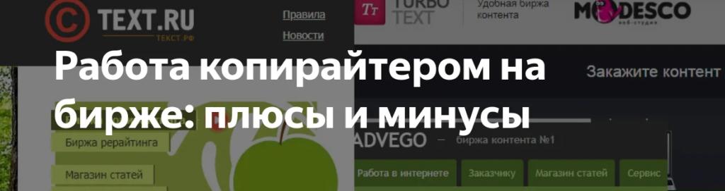 Bez-nazvaniya-1-1024x271 СЕО-копирайтер