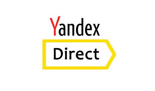 yandex_direct СЕО и Директ – что лучше
