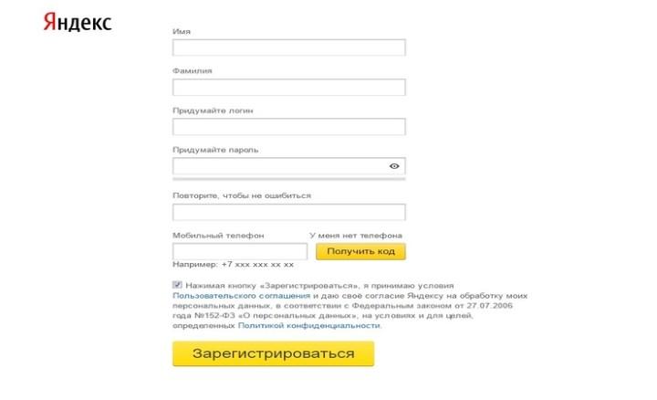 13032017-5-1 Как правильно настроить Яндекс Директ самостоятельно для начинающих